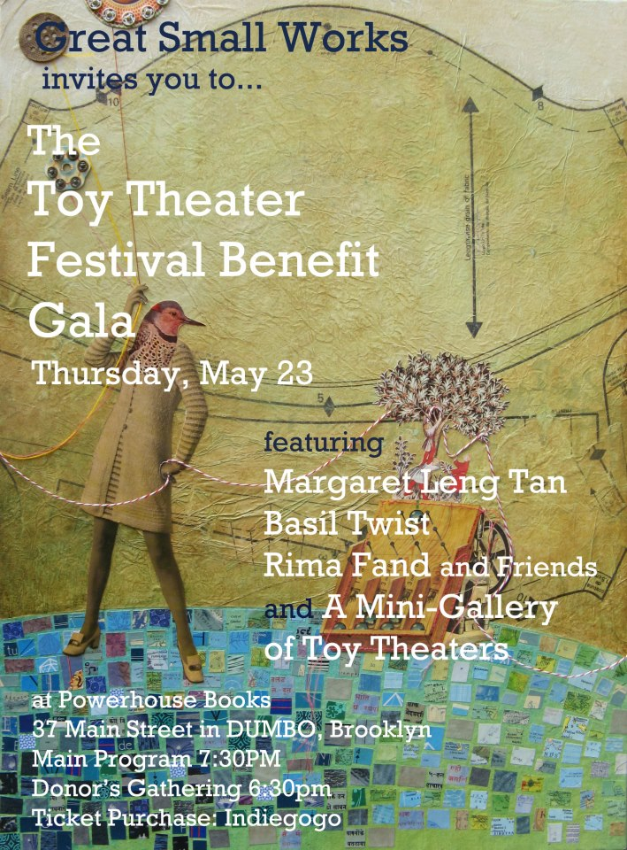Great Small Works&#039; Toy Theater Benefit Gala 